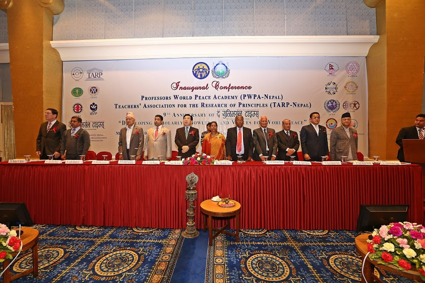 Innaguration of PWPA-Nepal Chapter